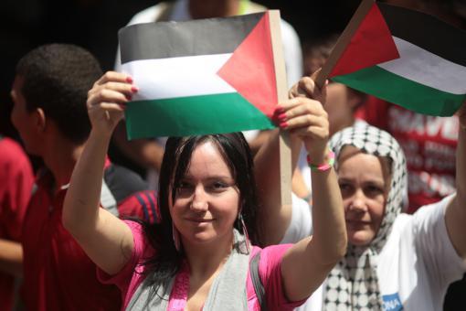 solidaridad ante la masacre de palestina, por parte de Israel