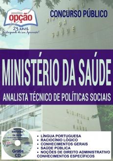 Concurso Ministério da Saúde 2017-ANALISTA TÉCNICO DE POLÍTICAS SOCIAIS-ADMINISTRADOR