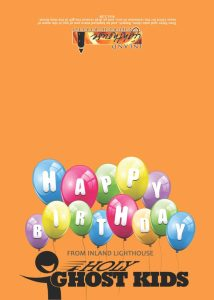Greeting Card - Birthday - Outside