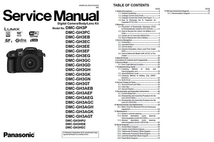 Panasonic Lumix Service Manuals