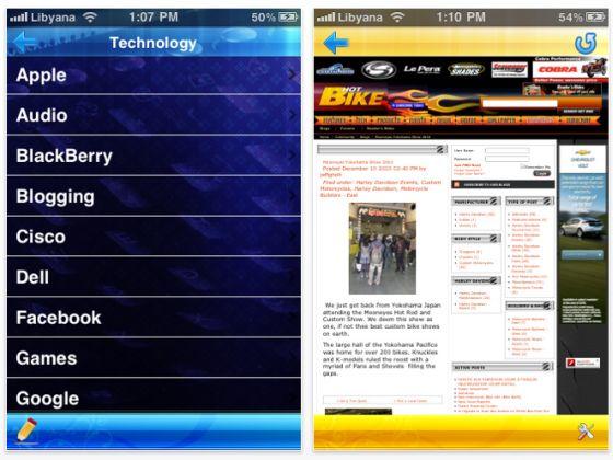 i-Know Screenshot
