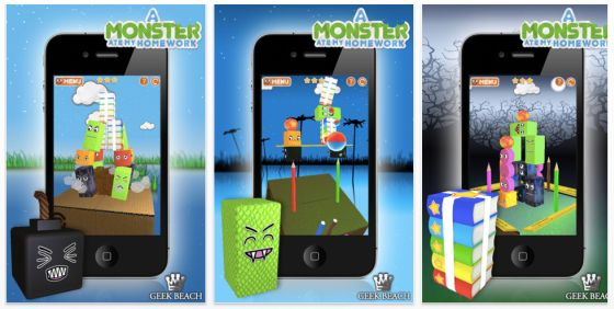 A_Monster_ate_My_Homework_Screen