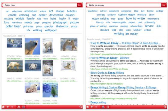 Quintura Search für iPhone, iPodTouch und iPad Screenshots