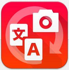 Übersetzen Foto Vollversion Icon