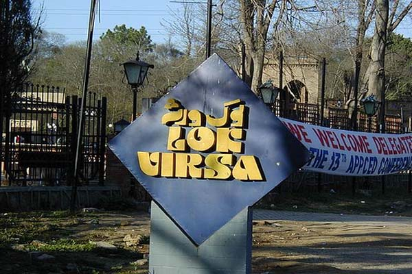 Lok Virsa normalize timings of both Museums