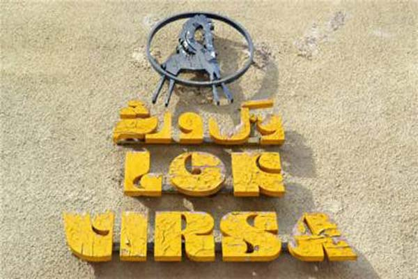 Govt to organize 'Janobi Punjab Lok Virsa Mela' to promote handicrafts, culture of south Punjab