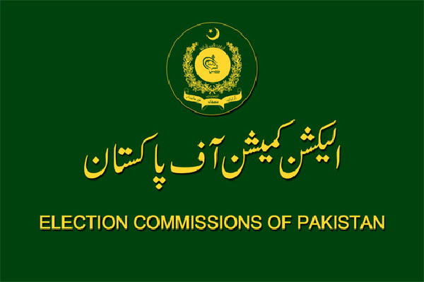 ECP fixes hearing of Gilani's case on senate election