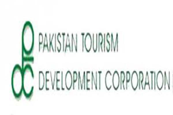 Pakistan Tourism Development Corporation (PTDC) will soon launch a portal to promote the country's tourist attractions across the globe through virtual galleries, videos and documentaries.