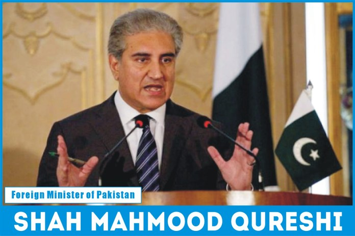 Foreign Minister Shah Mehmood Qureshi - File Photo