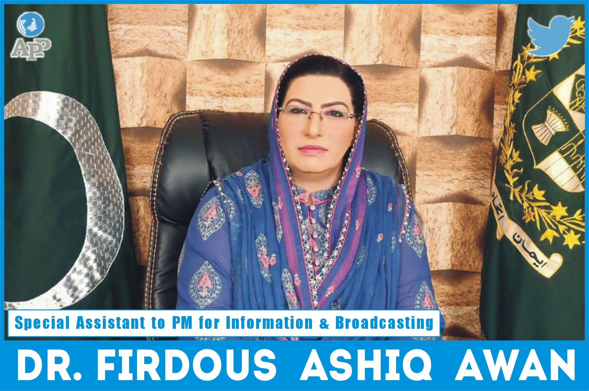 Crackdown on smuggling on PM's directives major step to provide relief to masses: Firdous   Associated Press Of Pakistan
