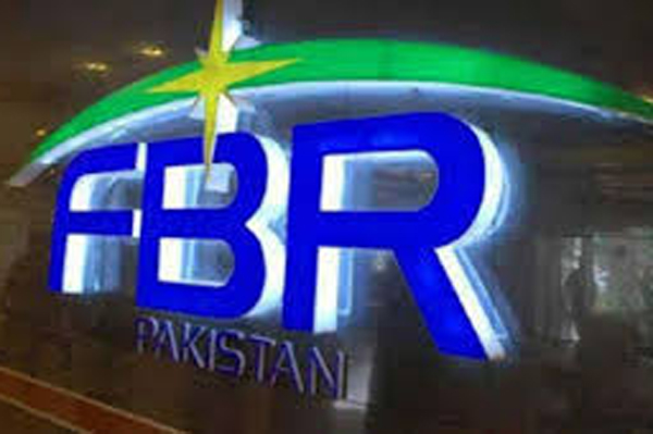 FBR surpasses revenue collection target of July by Rs57 bln