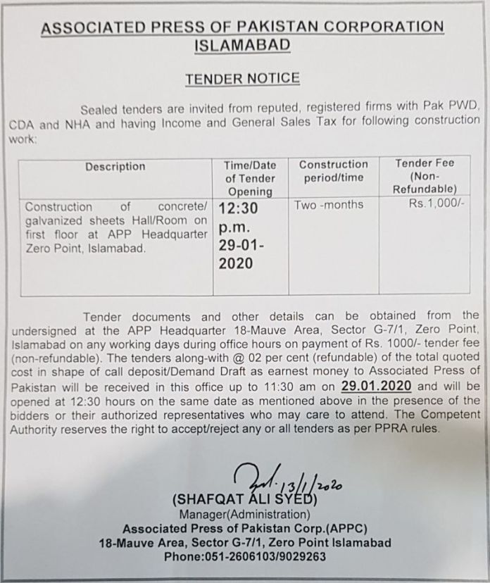 Tender Notice for Construction of Hall/Room