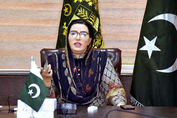 PML-N distancing from Nawaz Sharif for using misleading statements against institutional heads: Firdous