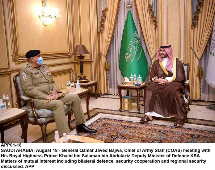 SAUDI ARABIA: August 18 - General Qamar Javed Bajwa, Chief of Army Staff (COAS) meeting with His Royal Highness Prince Khalid bin Salaman bin Abdulaziz Deputy Minister of Defence KSA. Matters of mutual interest including bilateral defence, security cooperation and regional security discussed. APP