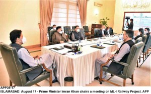 ISLAMABAD: August 17 - Prime Minister Imran Khan chairs a meeting on ML-I Railway Project. APP