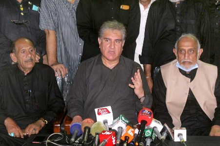 Ayaz Sadiq's statement did not serve any interest of Pakistan: Qureshi