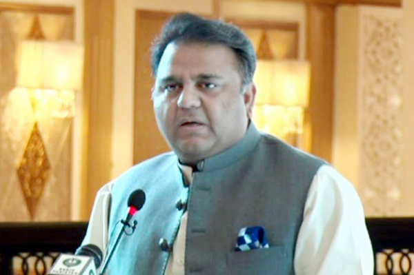 Conventional provincial administrations cannot run administrative affairs: Ch Fawad