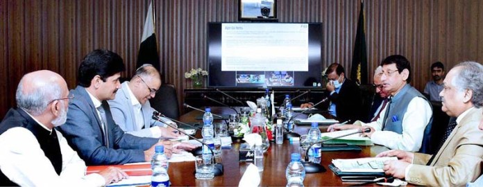 ISLAMABAD: September 17 - Federal Minister for IT and Telecommunication, Syed Amin Ul Haque chairing 44th board of directors meeting of Pakistan Software Export Board (PSEB). APP