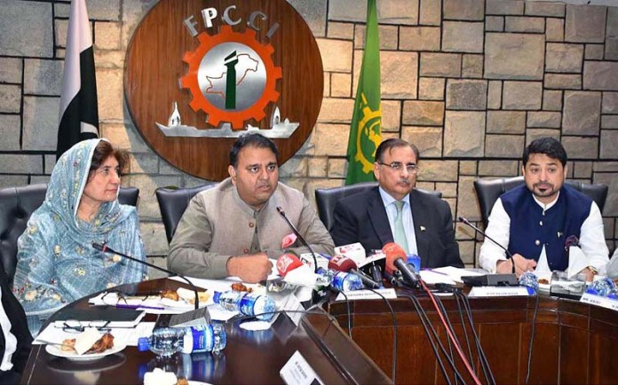 "ISLAMABAD: September 09 - Federal Minister for Science & Technology Fawad Chaudhry speaking during a seminar on ""Halal Accreditation: A Gateway to International Trade"" at Federation of Pakistan Chambers of Commerce & Industry. APP photo by Saleem Rana"