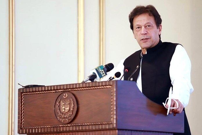 PM links country's prosperity with industrial development