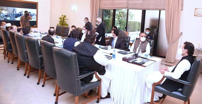 ISLAMABAD: September 24 - Prime Minister Imran Khan meets leading Investors and Businessmen of Pakistan. APP