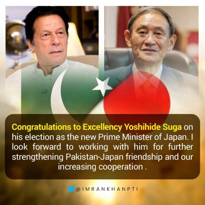 PM felicitates Yoshihide Suga as Japan's new premier