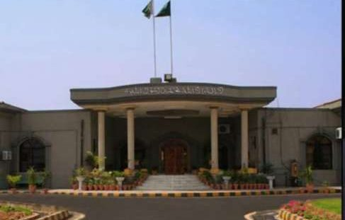IHC disposes of petition of special persons