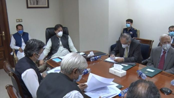 PM chairs meeting to check smuggling of food items