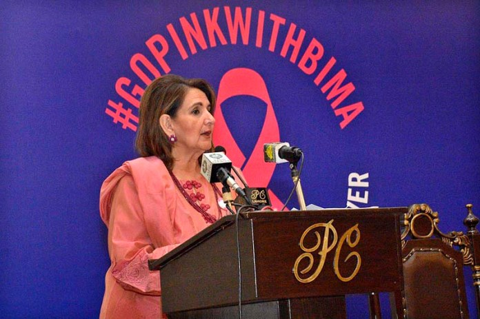 LAHORE: October 28 - First Lady Mrs. Samina Arif Alvi addressing to the Breast Cancer Awareness Program. APP Photo by Mustafa Lashari