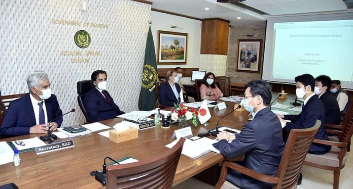ISLAMABAD: October 08 - Makhdum Khusro Bakhtyar, Federal Minister for Economic Affairs chairs a High-Level Portfolio Review Meeting with the Government Of Japan regarding Japanese Funded Projects in Pakistan. APP