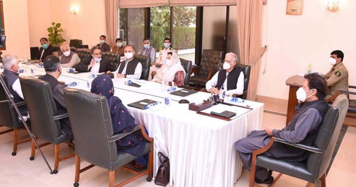 PM chairs meeting to discuss energy issues