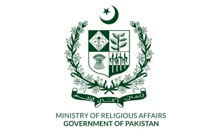 Religious Ministry seeks scholarship applications from minority students