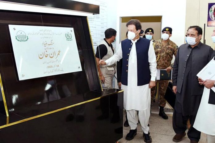 PM lays foundation stone of Rs 3.2 bln clean drinking water project, gets briefing on Mianwali uplift projects