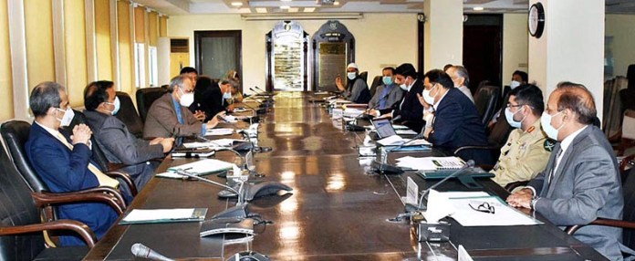 ISLAMABAD:  Adviser to the Prime Minister on Finance and Revenue, Dr. Abdul Hafeez Shaikh chairing a meeting of Advisory Committee for Release of Unsold Spectrum of Next Generation Mobile Services (NGMS). APP