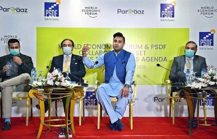 Sayed Zulfiqar Abbas Bukhari, SAPM Overseas Pakistanis & Human Resource addressing during the World Economic Forum & PSDF Collaborate to Set Pakistan's Future Skills Agenda organized by the Parwaaz Future Ready