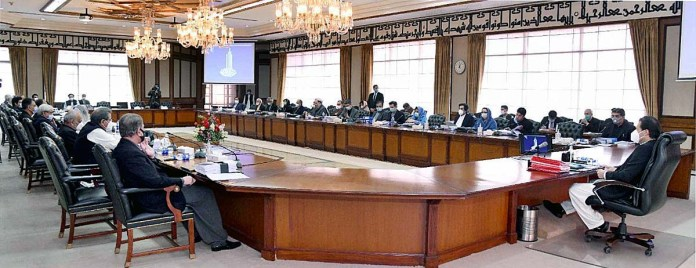 Cabinet approves delegation of legal powers to DSJs in 19 districts to check smuggling