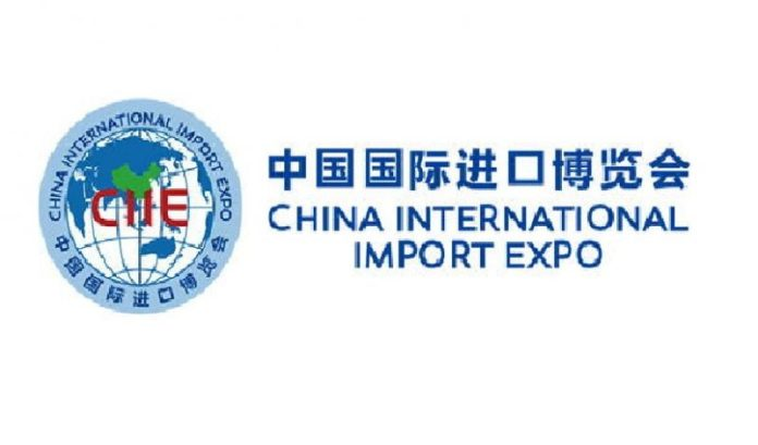 CIIE provides business opportunities to whole world including Pakistan: CGP Shanghai