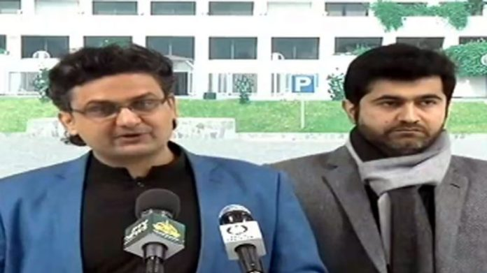 FPSC Amendment Bill 2020 to bring more transparency in competitive exams: Senator Faisal Javed