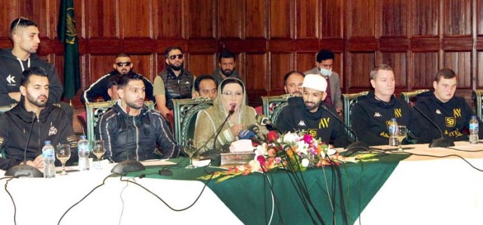 Special Assistant to Chief Minister Punjab Dr. Firdous Ashiq Awan addressing a press conference along with Pakistani boxer Amir Khan and Muhammad Waseem