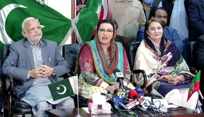 PDM moving towards its logical end: Dr Firdous