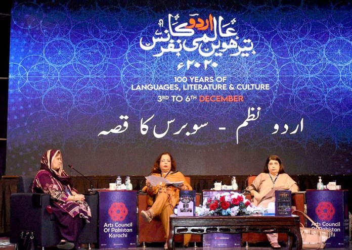 Famous Poet Fatima Hassan along with others speaking during 13th International Urdu Conference at the Arts Council of Pakistan