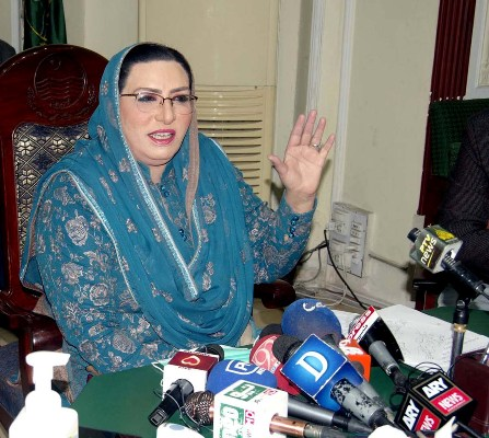 Failed Lahore meeting must serve as wake-up call for PDM: Dr Firdous
