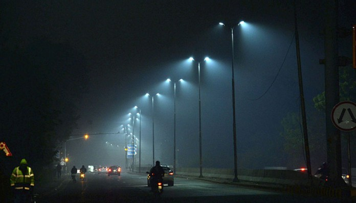 A view of thick fog that engulfs whole the city