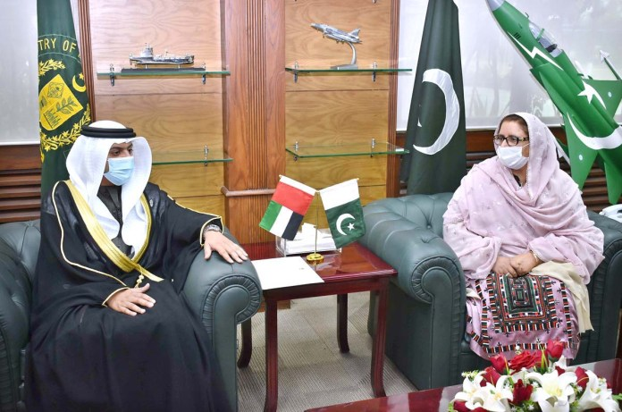 Zobaida Jalal lauds UAE vision 2030 on Defence Industry advancement