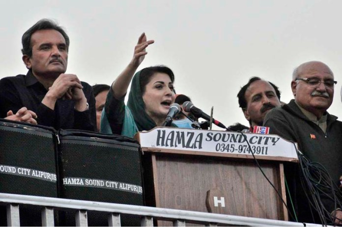 Vice President PML-N Ms. Maryam Nawaz addressing in front of Election Commission office
