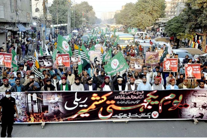 A view of protest rally against atrocities in occupied Kashmir and to show solidarity with Kashmiri people organized by Pakistan Sunni Tehreek at the Provincial Capital city