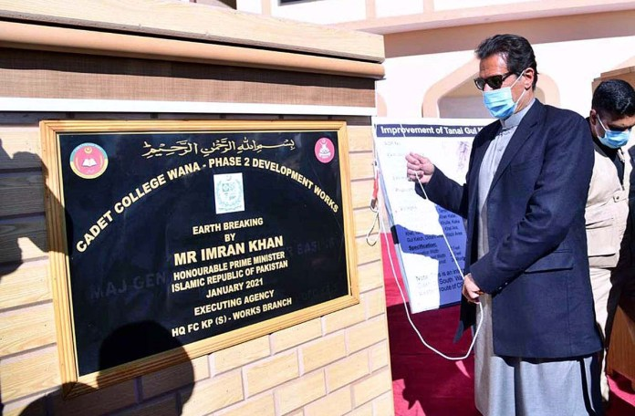 PM lays foundation-stone of phase-II of Cadet College, Wana