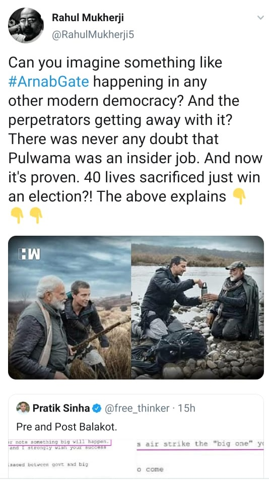 Pulwama Attack Leaked Chat