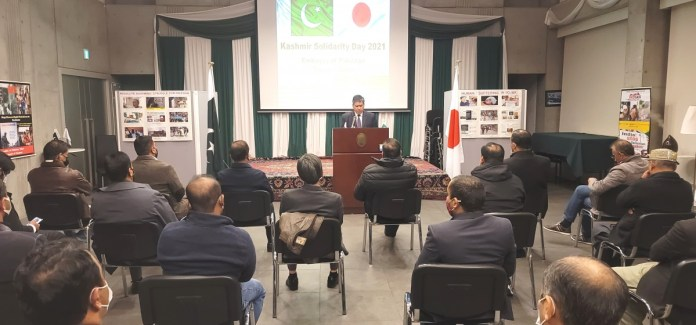 Kashmir Solidarity Day observed at Pakistan Embassy, Tokyo