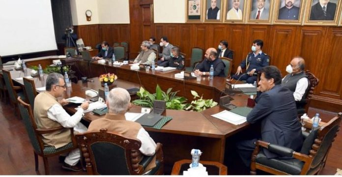 Rs 50 bln spent on education, health, infrastructure projects in tribal districts: PM told